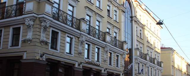 бизнес центр боллоев центр-1