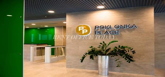 office rent poklonka place-11