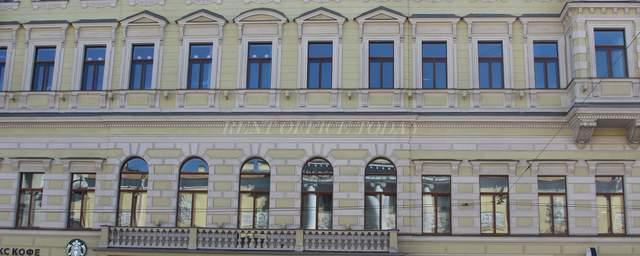 office rent nevskiy 55-1