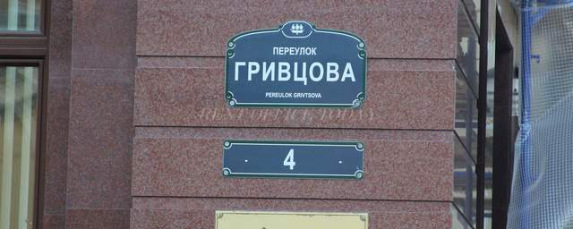 office rent bolloev center-4