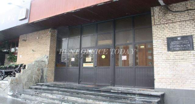 office rent 1905 goda 10/1-9