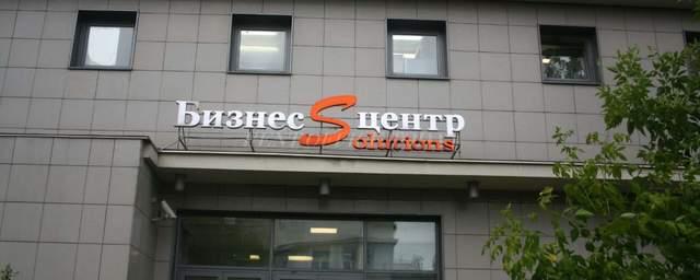 бизнес центр solutions белорусская-12