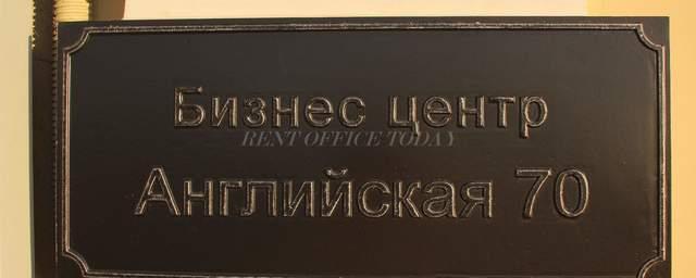 бизнес-центр-английская-набережная-70-галерная-73-12-12