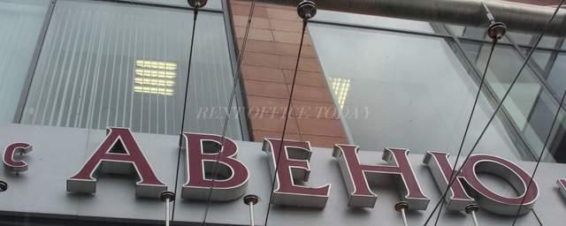 бизнес-центр-авеню-12-12