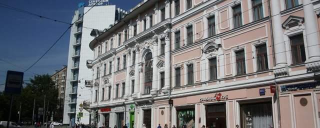 مكتب للايجار baumanskaya 33-4