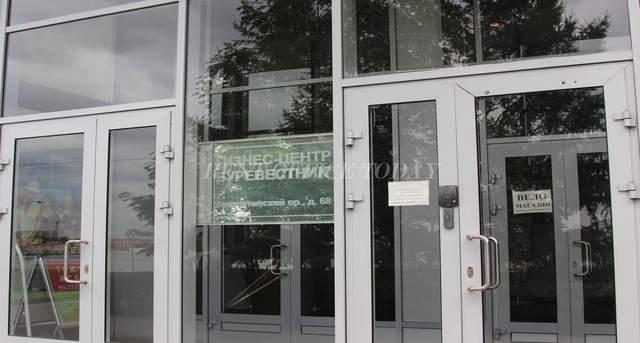 бизнес центр буревестник-5