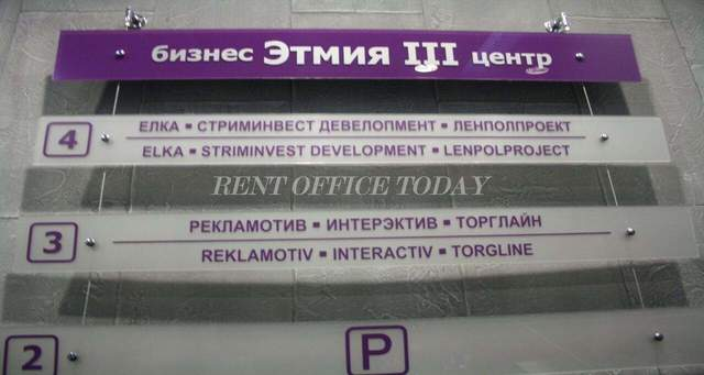 office rent etmia-11