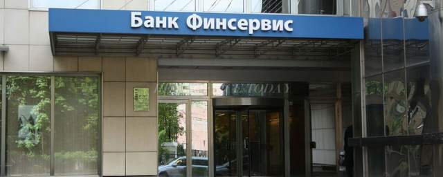 office rent mogayskiy 8b-12
