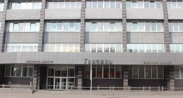 бизнес центр гапсаль-2