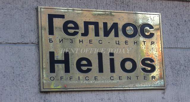 office rent gelios-3