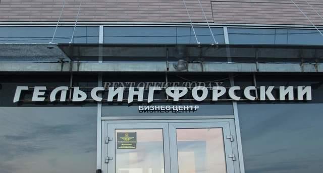 бизнес центр гельсингфорсский-8