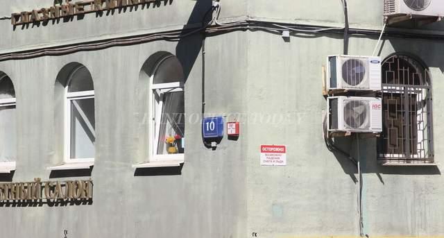 office rent гиляровского 10с1-3