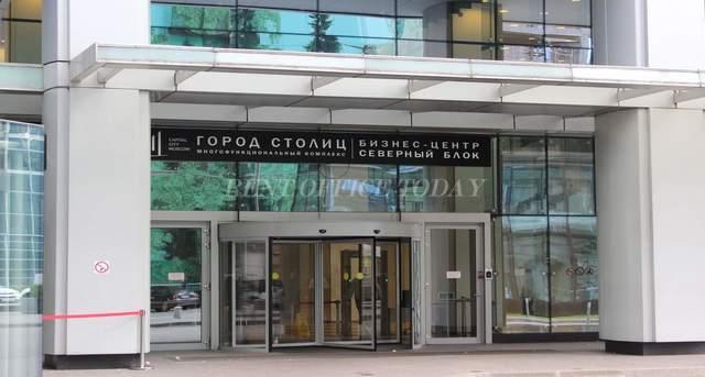 Бизнес центр Город столиц-15