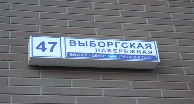office rent grenaderskiy-3