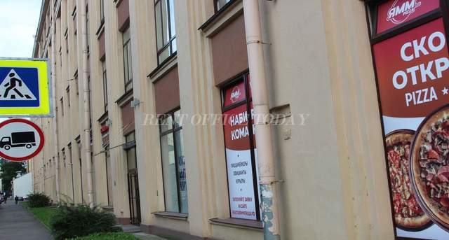 office rent инженер, проспект медиков 9б-7