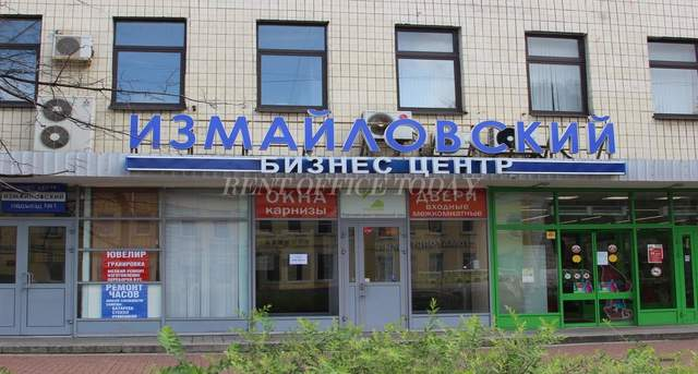 office rent izmailovskiy-2