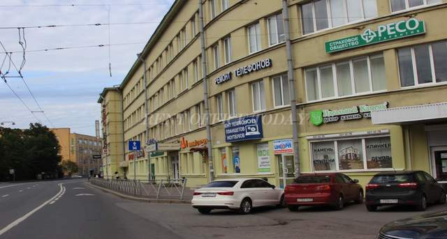 office rent karpovka-1