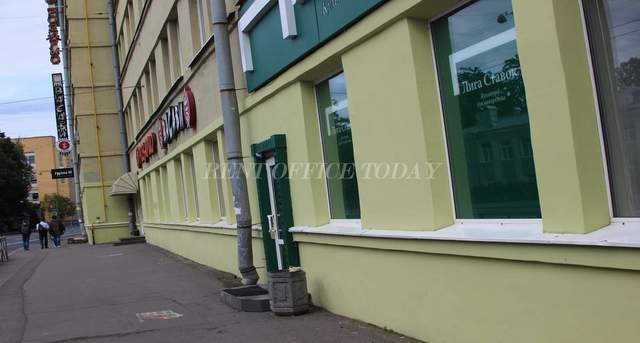 office rent karpovka-5