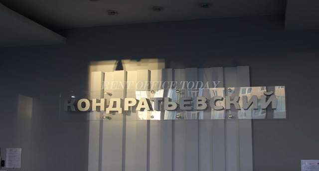 location de bureau кондратьевский-21