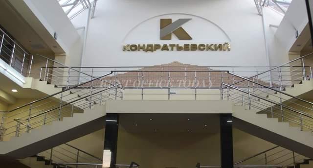 location de bureau кондратьевский-24