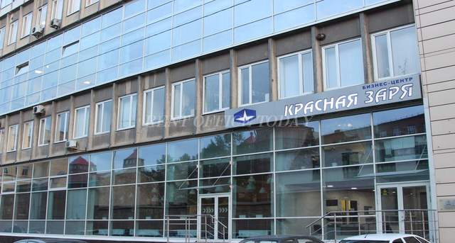 office rent krasnaya zarya-7