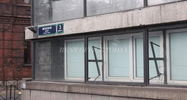 бизнес центр ленморниипроект-3