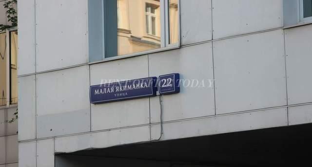 office rent малая якиманка 22с2-2