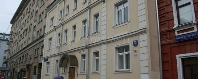 бизнес центр малый татарский 3-18