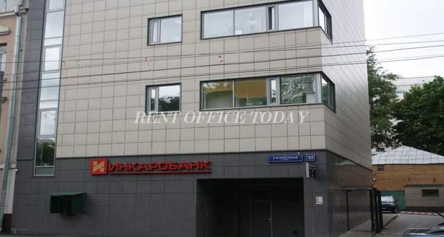 office rent monomah-1