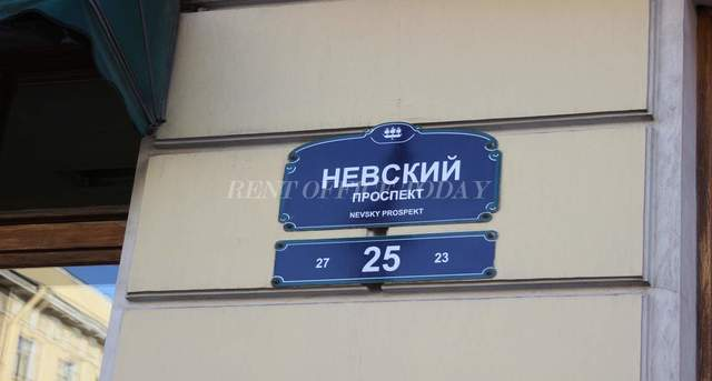 office rent невский 25-2
