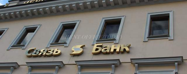 бизнес-центр-невский-38-1-1