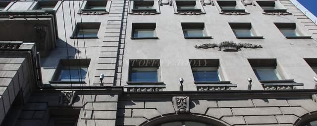 office rent nevskiy 80-1