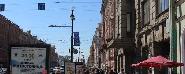 office rent nevskiy 80-2