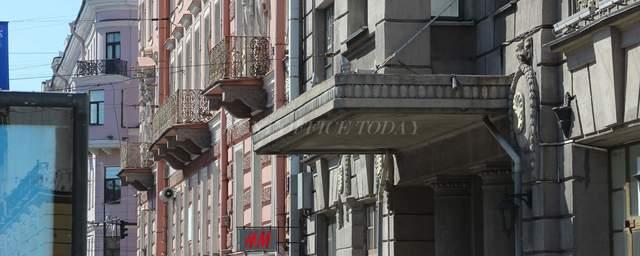 office rent nevskiy 80-3