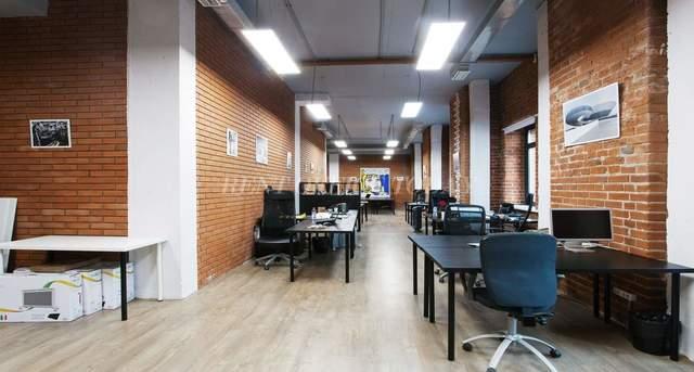 office rent нижний сусальный 5-11