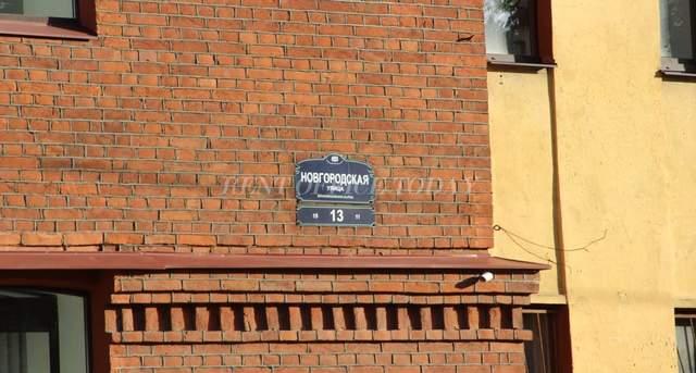бизнес центр новгородский-7