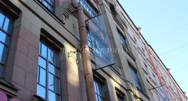 office rent ostrov-7