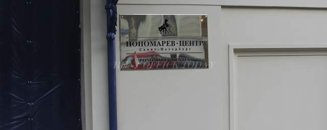 ponomarev-center-2