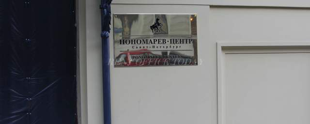 бизнес-центр-пономарев-1-2