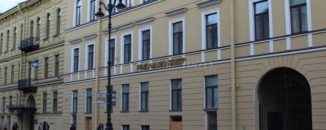 бизнес-центр-пономарев-10-11