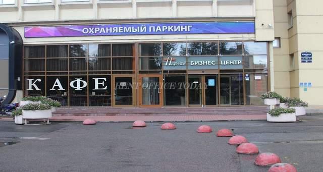 бизнес-центр-портал-6