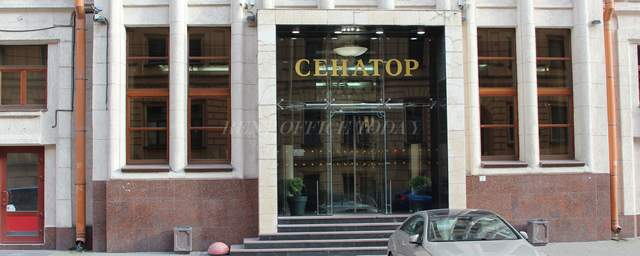 office rent senator chaikovskogo 1-4