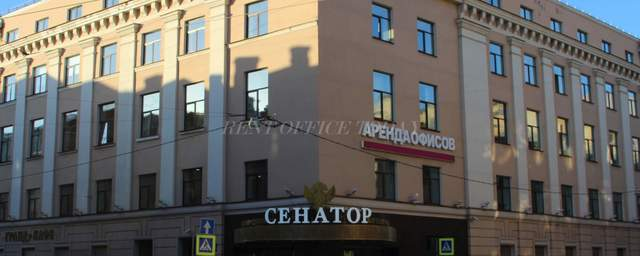 office rent senator na chapaeva 15-8