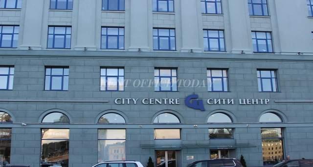 бизнес центр сити центр-2