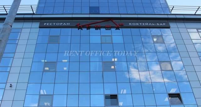 бизнес центр сити центр-4
