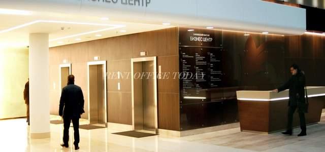 бизнес центр смоленская площадь 3-5