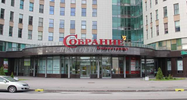 office rent собрание-2