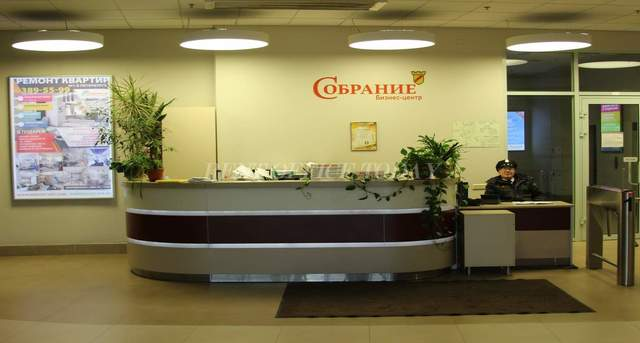 office rent собрание-10