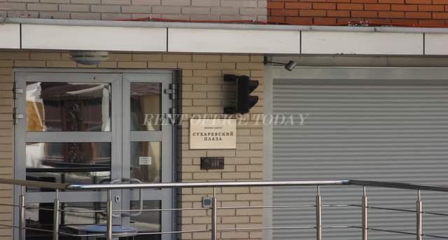бизнес центр сухаревский плаза-2