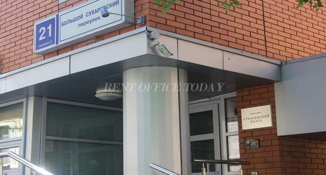 бизнес центр сухаревский плаза-6